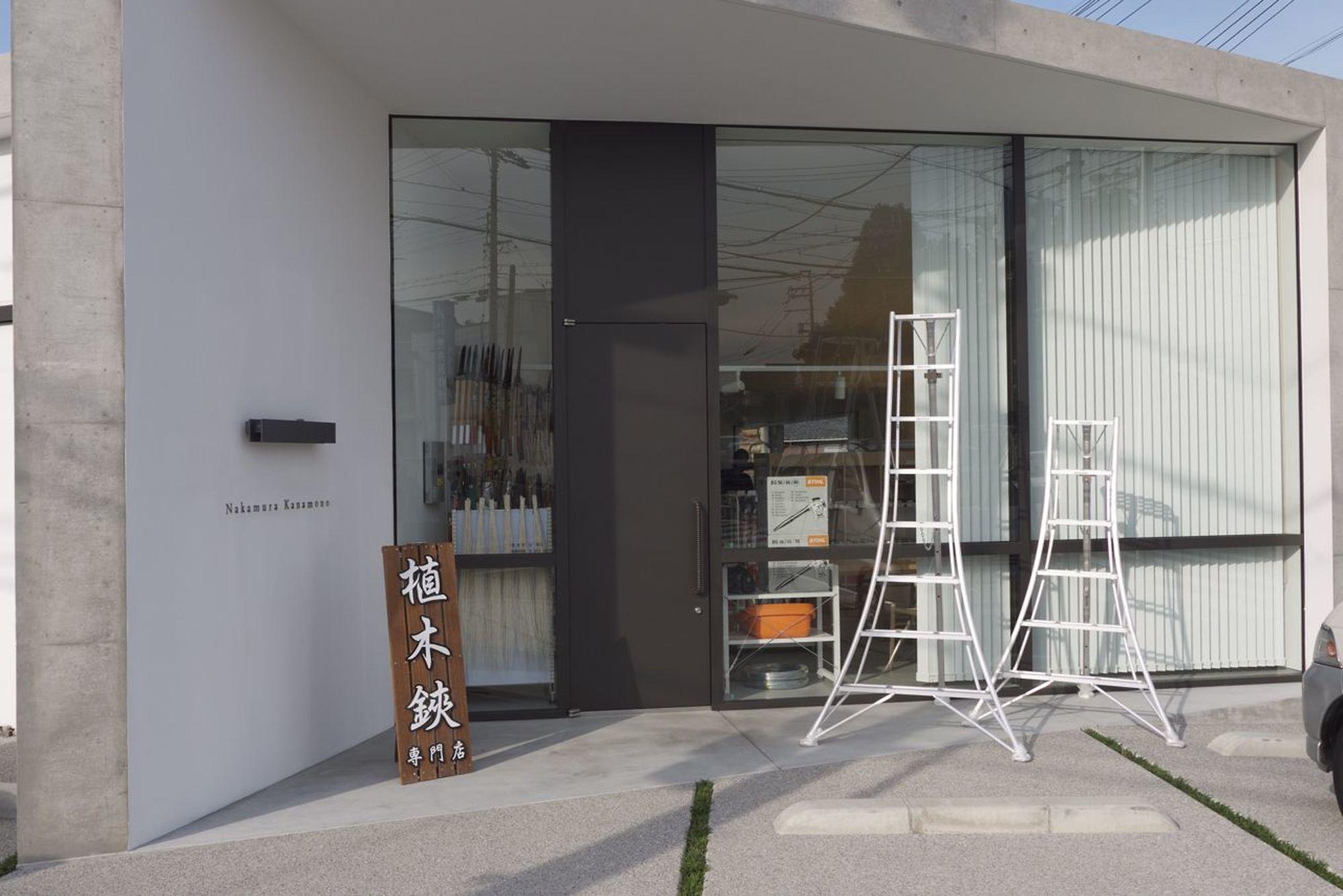 niwaki shop