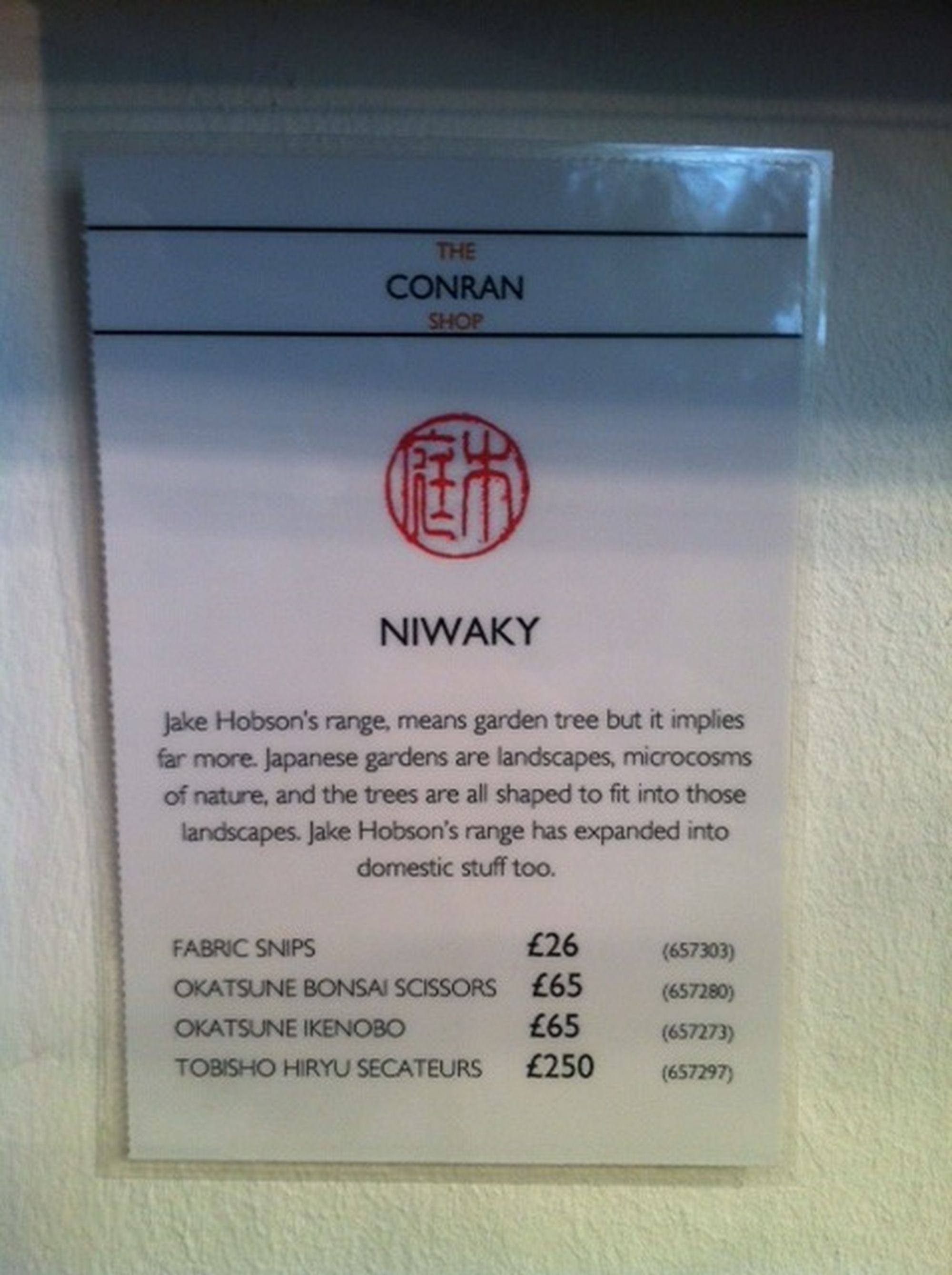 niwaki meets conran