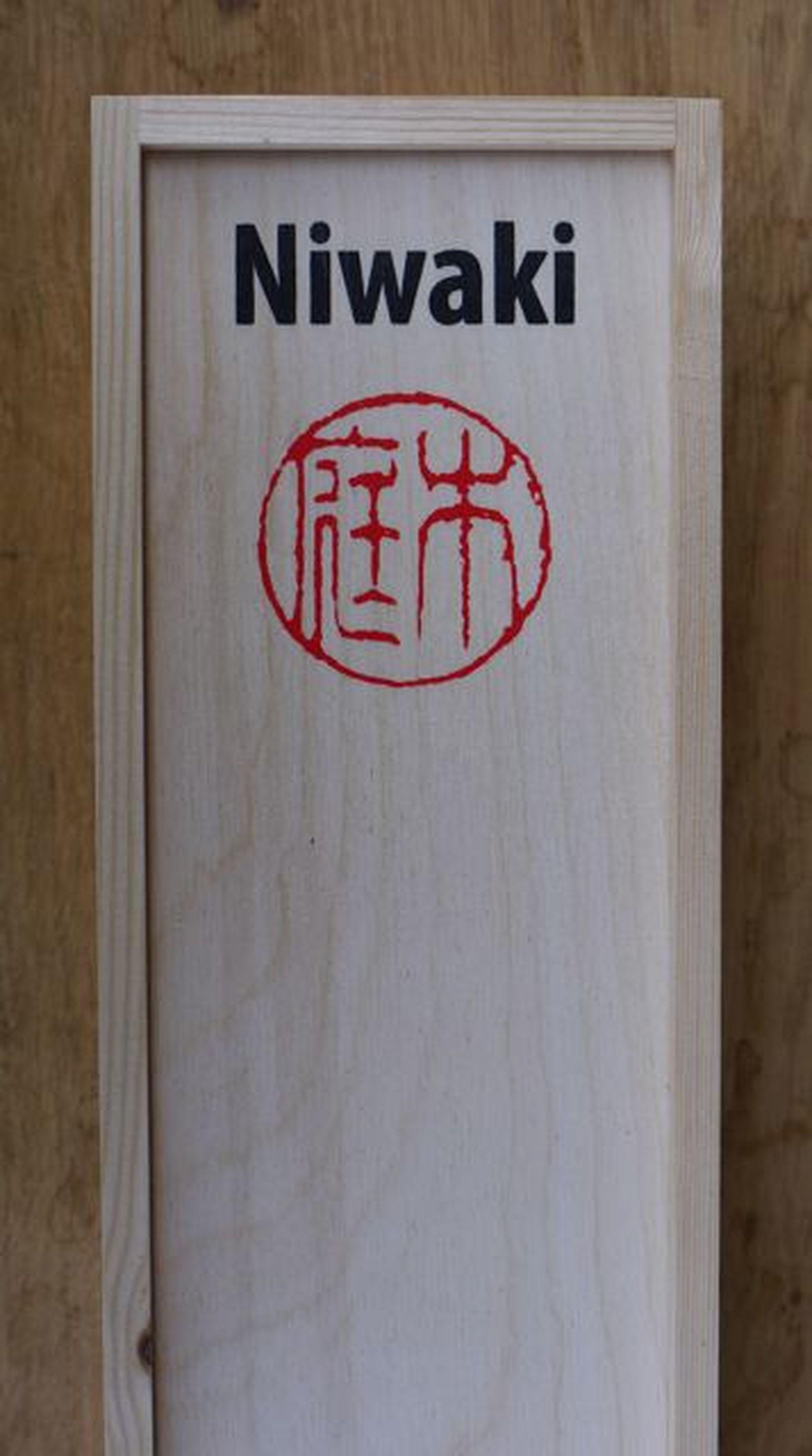 niwaki tool box