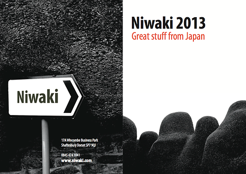Niwaki brochure cover