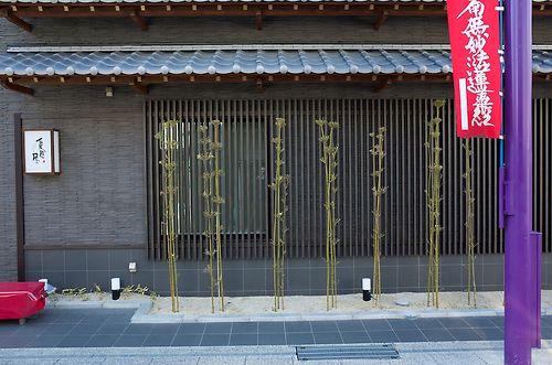Bamboo Pruning: Red & Purple
