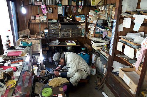Oosumi's shop