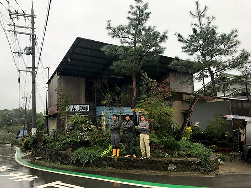 Furukawa brothers in the rain