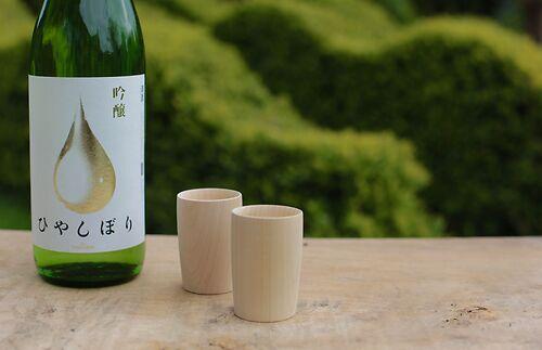 Hiba Sake Cups
