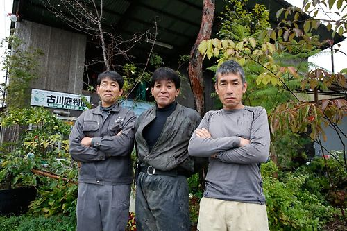 The Niwaki Story