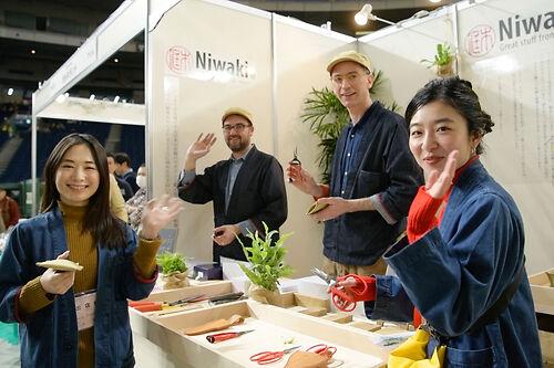 Niwaki at Orchid Festival, Tokyo Dome